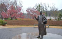 Martin Luther King, Jr. Memorial Gardens